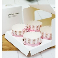 Cake Box Delicious With Cupcake Holder