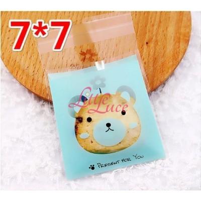 Plastik Cookies 7x7 Present Bear