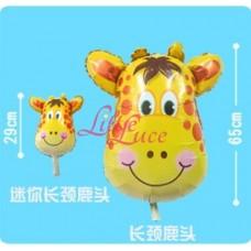 Balon Animal Big Giraffe