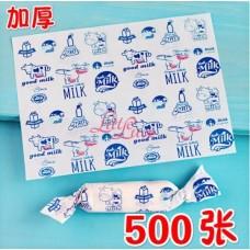 Bungkus Permen Blue Milk