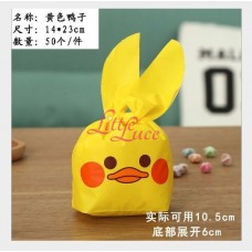 Plastik Kuping Yellow Duck 9x7