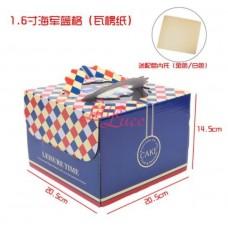 Cake Box Blue Grid 20cm