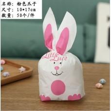 Plastik Kuping Little Rabbit Paw Pink