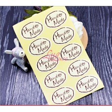 Sticker Handmade Leaf