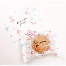 Plastik Cookies 10x13 Cloudy Bunny