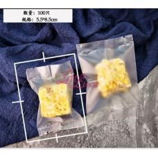 Plastik Cookies 5x8 Matte Transparant