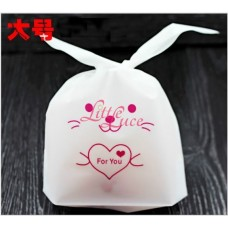 Plastik Kuping Love Bunny Pink 16x29