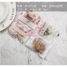 Plastik Cookies Cherry Blossom 10x13