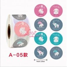 Sticker Roll Elephant A05